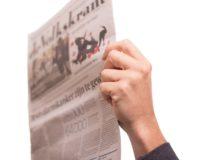 newspaper-1075797_960_720